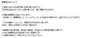 02-kyokudome