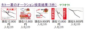 screenshot_00004